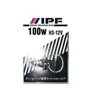 Ampoule IPF Halogen SW H3 12V 100W 3200K (la piece)