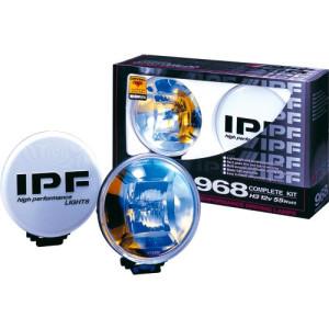 Phares longue portée IPF 968 CS H3 Diamètre 165 mm (S-9682) - la paire