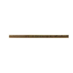 Tuyau rigide cupronickel diamètre intérieur 3.35mm - R03 (10 mètres)