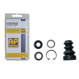 Kit réparation maitre cylindre AP Racing CP2623 diamètre 20.6mm